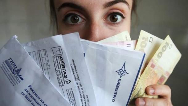 Монетизация субсидий в Украине: сколько субсидий выплатили наличными в Украине за первый день