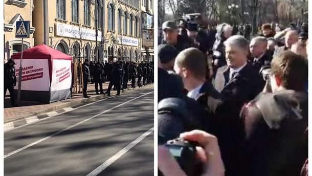 """""""Нацкорпус"""" влаштував акцію під час візиту Порошенка до Чернігова"""