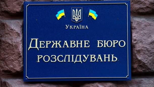 """Государственное бюро расследований открыло уголовное производство из-за заявления лидера """" Нацкорпуса"""""""
