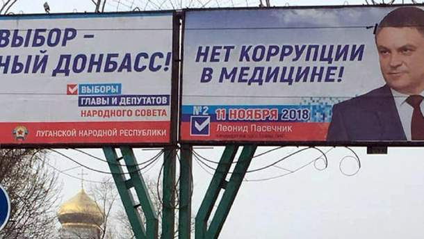 """Бесплатная медицина в """"ЛНР"""": рожать или пломбировать?"""