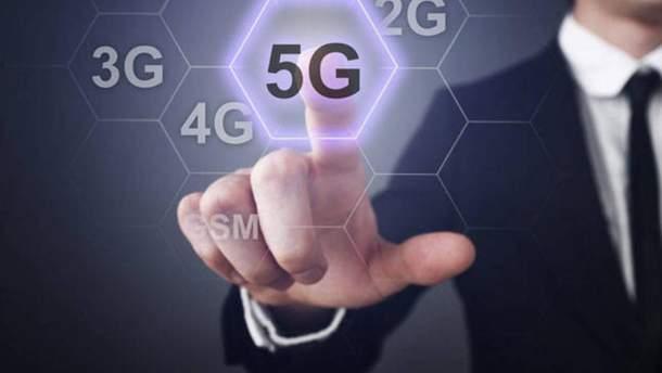 ВСША запускают общедоступную сеть 5G