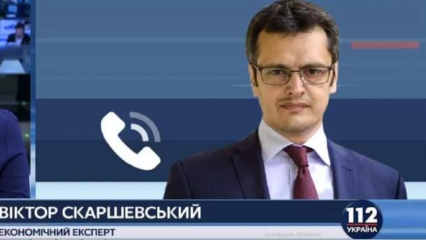 Віктор Скаршевський