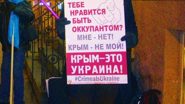 Анексію Криму корисною вважає меншість росіян