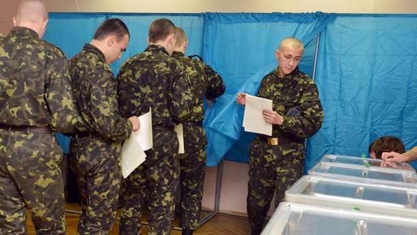 Як голосуватимуть військові на президентських виборах