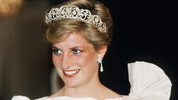 Принцеса Діана