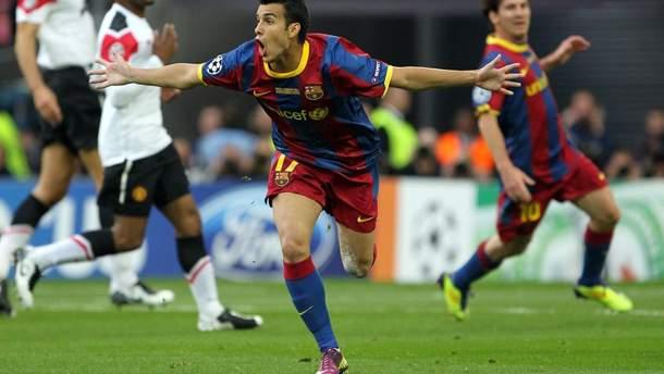 Педро празднует гол в ворота МЮ в финале Лиги чемпионов 2011 года