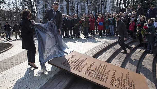 В Києві відкрили сквер імені Бориса Нємцова