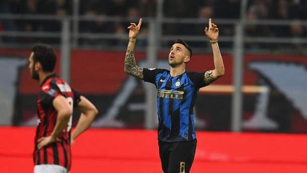 Мілан - Інтер: відео голів, огляд матчу Чемпіонату Італії 2018/2019