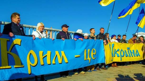 Был в составе Украины – плати!