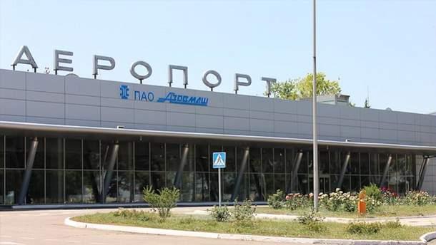 """Аэропорт """"Мариуполь"""""""
