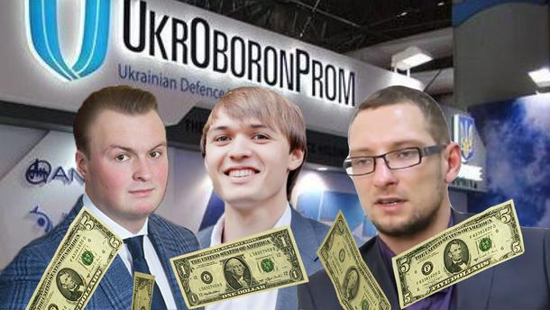 """Корупція в """"Укроборонпромі"""""""