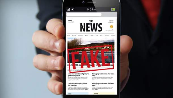 В Україні за поширення фейків можуть ввести кримінальну відповідальність