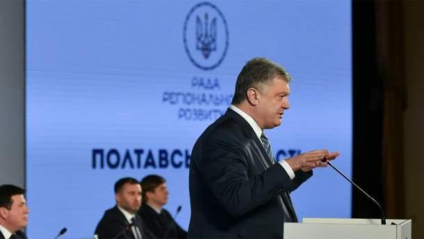 Порошенко сократил руководителя Полтавской области