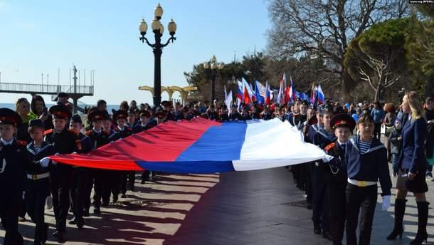 Окупанти організували на річницю анексії Криму в Ялті