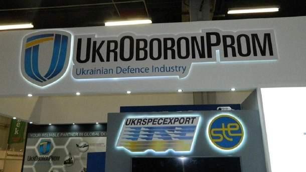 """Корупційні схеми в """"Укроборонпромі"""""""