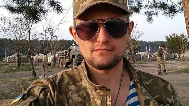 На Донбасі 16 березня загинув український військовий Руслан Слісаренко