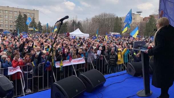 Юлия Тимошенко в Славянске