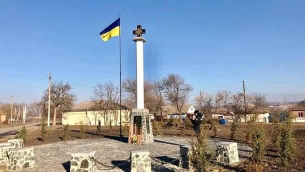 Меморіал воїнам УНР на Одещині