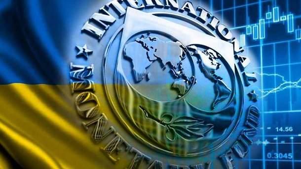 Народ заплатит, или Почему МВФ отказал Украине в транше?
