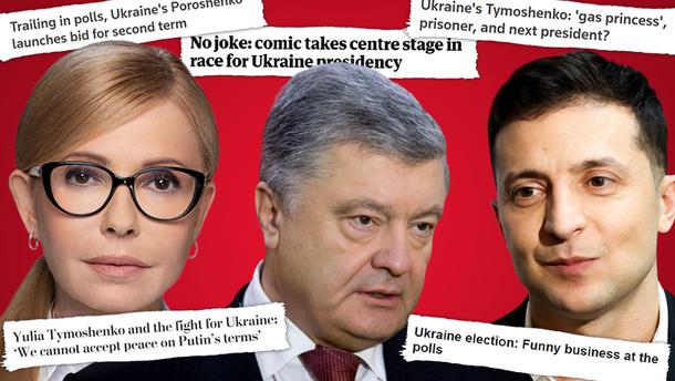 Що світові медіа пишуть про українських кандидатів у президенти