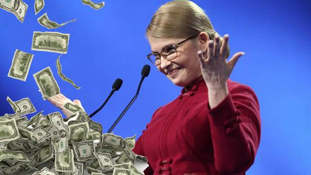 """Мільйони від пенсіонерки та безробітнього: хто насправді фінансує """"Батьківщину"""""""