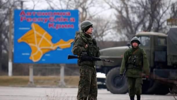 5-та річниця анексії Криму