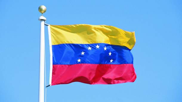 Сторонники Гуайдо захватили дипмиссии Венесуэлы в США