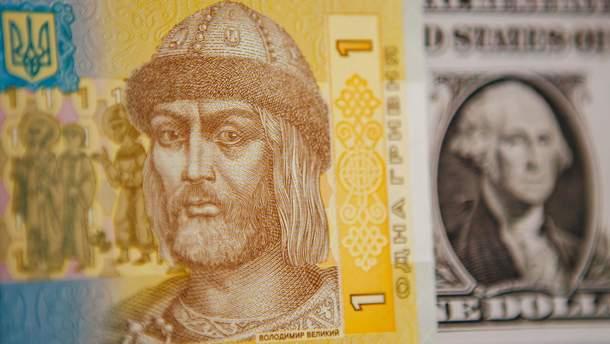Курс валют НБУ на 20.03.2019 - курс долара, курс євро