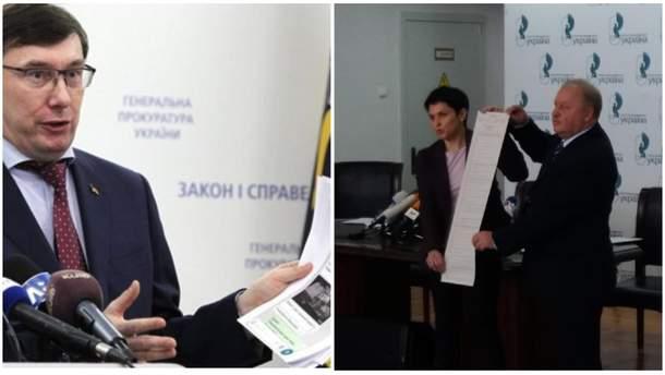 Головні новини 21 березня: бюлетені довжиною у півекватора та скандал навколо заяви Луценка
