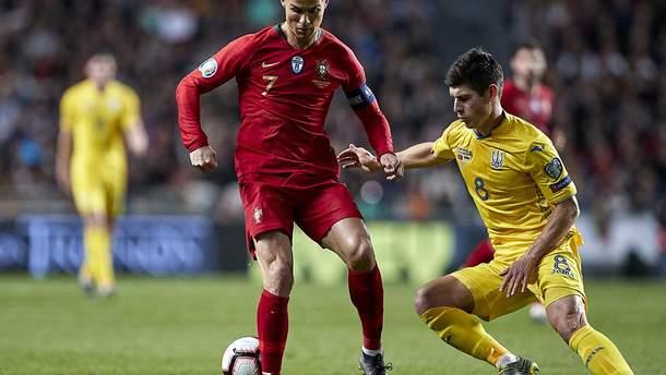Україна вистраждала нічию в матчі з Португалією: відео
