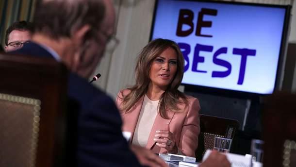 Меланія Трамп повторила свій минулорічний образ: фотофакт