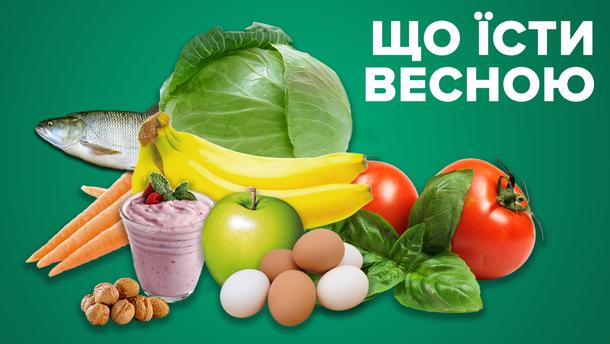 Правильне харчування весною: як вберегтися від анемії та допомогти імунітету