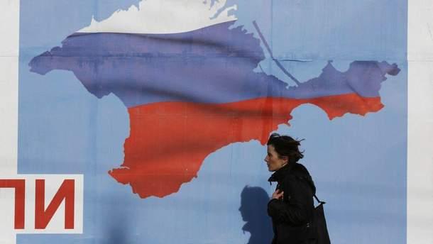 В Крыму сейчас проживают 70 тысяч россиян, – Информационное сопротивление