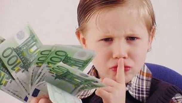 9-річна дитина роздала усі гроші батьків сусідам