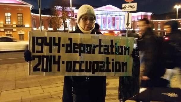 В Москве и Санкт-Петербурге протестовали из-за Крыма