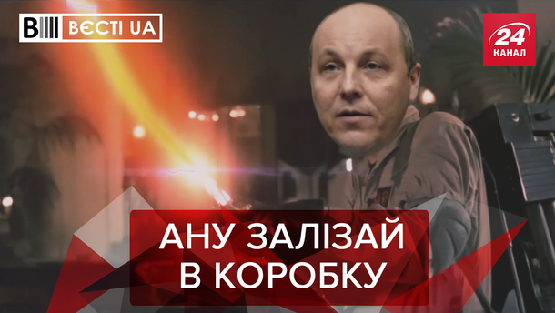 Вєсті.UA: Мовний патруль Парубія. Новий тренд в українській політиці