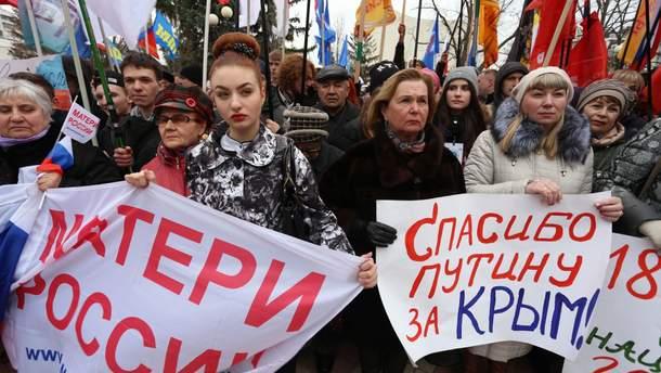 Росіяни розлюбили окупований Крим, – Politico.