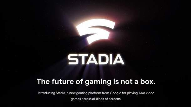 Google презентував власний стрімінговий сервіс Stadia