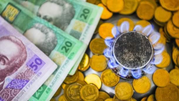 В Украине снизили цену на газ для населения в апреле