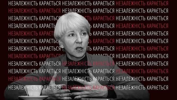Суддя Лариса Гольник
