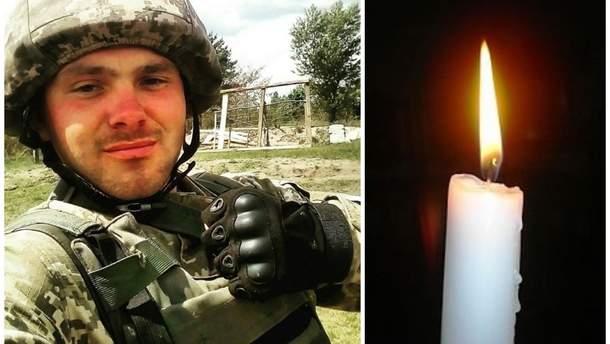 На Донбассе погиб украинский военный Евгений Керечанин