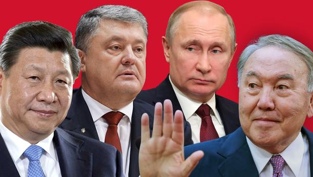Назарбаєв пішов: хто стане президентом Казахстану і як це вплине на Україну