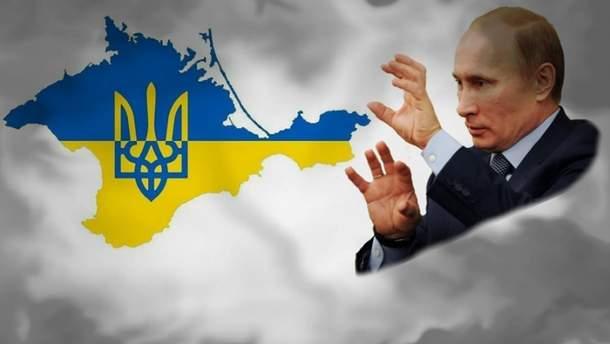 """Госдума РФ решила считать долг Украины """"за 23 года аннексии Крыма"""""""