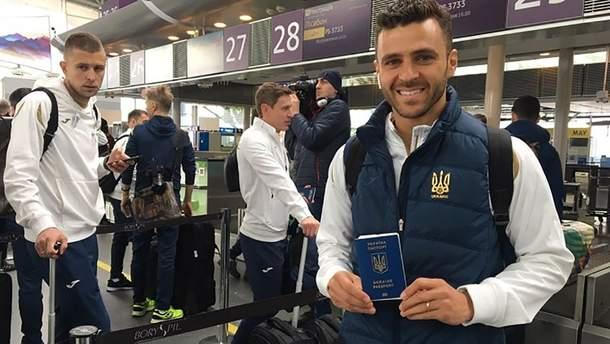 Збірна України готова до вильту в Португалію