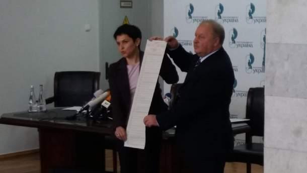 80 сантиметрів і 39 кандидатів: як виглядатиме бюлетень для президентських виборів, – фото