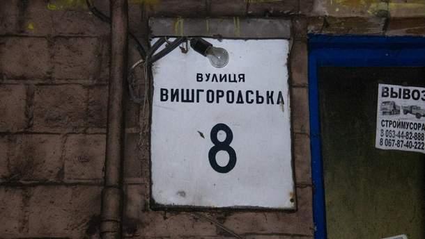 В Киеве в подъезде нашли мертвого мужчину: фото