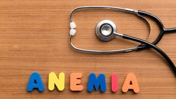 Чому виникає анемія: пояснення лікаря