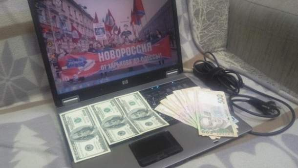 СБУ разоблачила сеть интернет-агитаторов