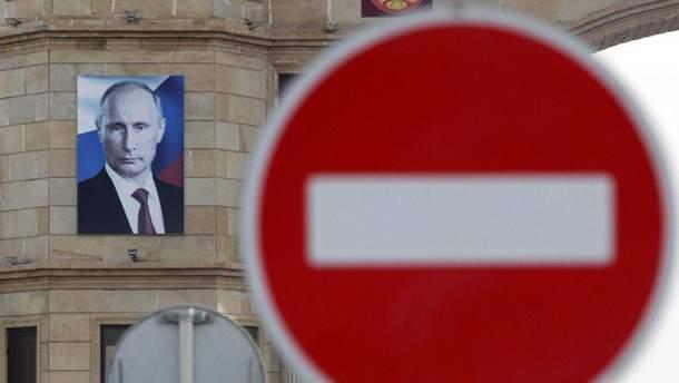Украина ввела в действие большой пакет санкций против России