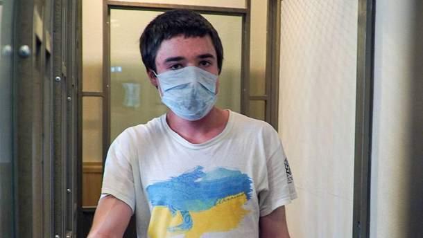 Украинец выступил споследним словом— Суд над Грибом